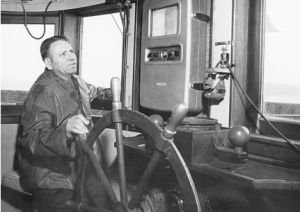 Captain George Moskovita